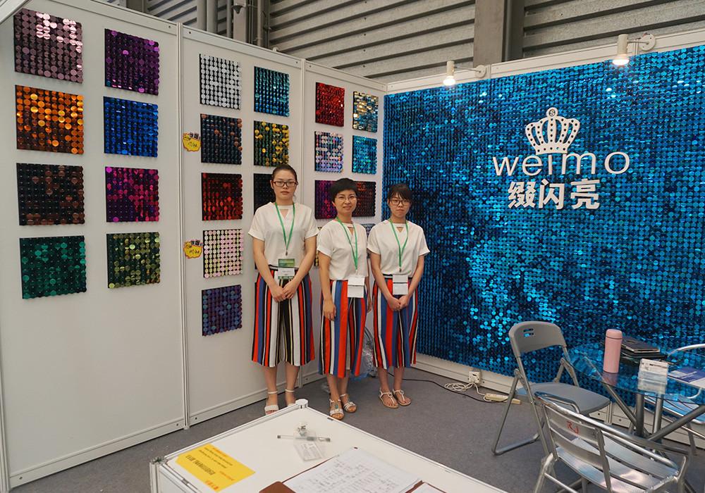 news-2018 Sign China-Weimo-img