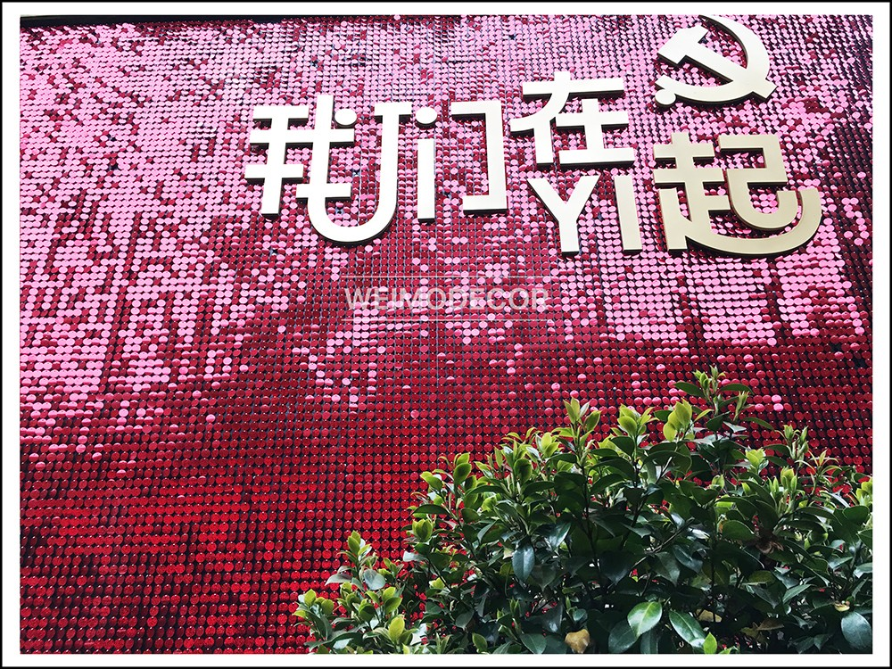 news-WEIMODECOR provide the sequin wall material for Chinese government-Weimo-img