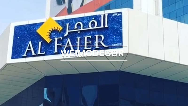 Outdoor Signboard in Kuwait